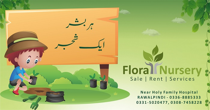 floranurseries